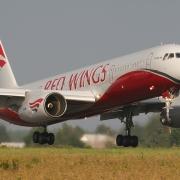 """По билетам Red Wings омичи полетят на самолетах """"Аэрофлота"""""""