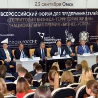 Омские предприниматели предоставляют работу 36% экономически активного населения региона