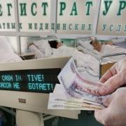 В омском роддоме от пациенток скрывали бесплатные услуги