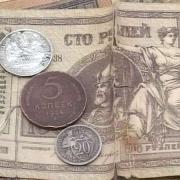 В Омской крепости открыли выставку денег