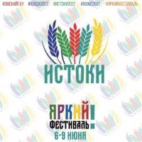 В Омске соберется талантливая молодежь на фестиваль студенческого творчества