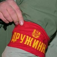 Омские улицы будут охраняться дружинниками