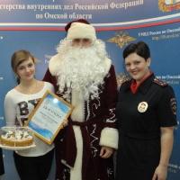 Омская полиция назвала победителей конкурса селфи