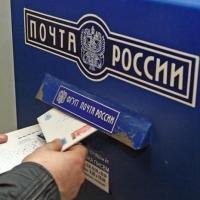 В Омской области ограбили почту, похитив 24 тысячи рублей