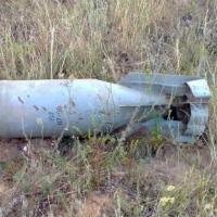 В Омской области среди металлолома нашли авиабомбу
