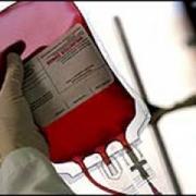 Клетки крови  храните в… банке