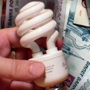 Минэнерго пополнит областную казну на 52 млн 500 тыс. рублей
