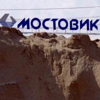 """Собрание кредиторов """"Мостовика"""" снова не состоялось"""