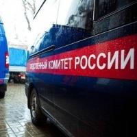 СК начал проверку обстоятельств гибели омских инкассаторов