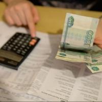 Жители Омской области должны за капремонт около 350 млн рублей