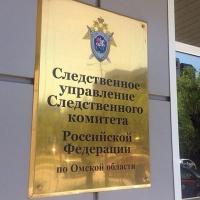 Омские следователи вынесли обвинение мужчине, который до смерти избил бомжа