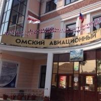 К 300-летию Омска отремонтировали фасады техникума, колледжа и школы за 13 миллионов рублей