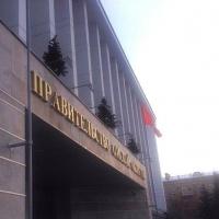 Министр имущества Омской области распределил обязанности между своими замами