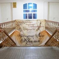Старинное здание в центре Омска продают за 100 млн рублей