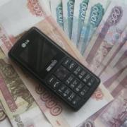 """Омич похищал материнское пособие через """"мобильный банк"""""""