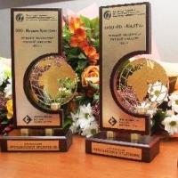 В Омской области проводится конкурс «Лучший экспортер года»