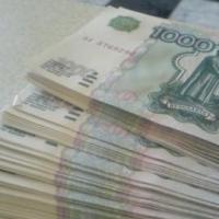 У пьяного омича украли 200 тысяч рублей, отложенных на квартиру