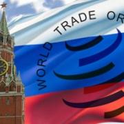 23 июня 2012 года Россия станет членом ВТО