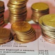 За услуги ЖКХ скидку получите деньгами