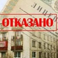 В Омске на 150 тысяч рублей оштрафовали «Прометей»