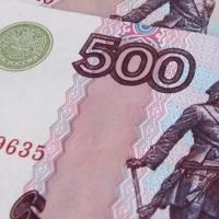 В Омске старушка принесла в банк поддельные 500 рублей