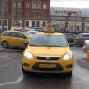 В Омске ищут лучшего среди водителей такси