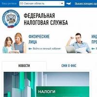 За год начисления налога на прибыль в бюджет Омской области выросли на 50%