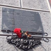 В Омске на доме, в котором жил Андрей Туполев, установили мемориальную доску