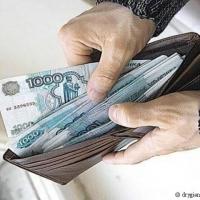 Налог на доход может увеличиться для состоятельных россиян