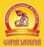 """Омичи вспомнят русские традиции вместе с """"Егорием Хоробрым"""""""