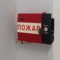 За фальшивую пожарную сигнализацию омич может получить реальный срок