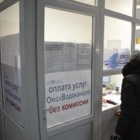 «ОмскВодоканал» предлагает горожанам 10 способов передачи данных