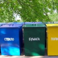 В омском правительстве – новые подходы к бытовым отходам