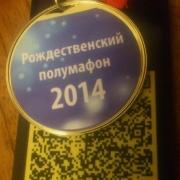 """Рождественский полумарафон в Омске превратили в """"полумафон"""""""