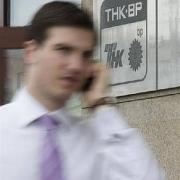 Прохоров проиграл в Омске суд с ТНК-BP