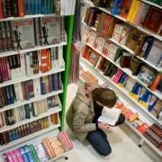 Библиотекари попали в переплет