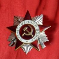 В Омской области женщина украла ордена ВОВ и продала их за 500 рублей