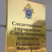 В Омской области за пытки и разбой осудили четверых человек