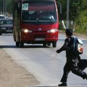 Двое мальчиков пострадали в ДТП по ул. 50 лет Профсоюзов