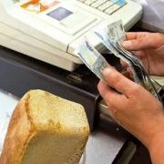 Цены на хлеб поднялись уже сегодня