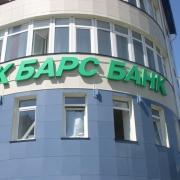 В «АК БАРС» Банке нашли следы растраты