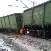 В Омске с рельсов сошли четыре вагона