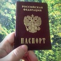 Госпошлину за паспорт омичи теперь будут оплачивать по новым реквизитам