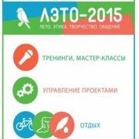 В Омске начнет работу летняя школа этического проектирования