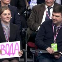 """Путин попросил Назарова просверлить """"копеечную"""" колонку в омском селе"""
