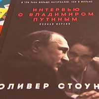Омская библиотека имени Пушкина купит книгу про Путина и цитатник Илона Маска
