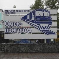 Руководители  ОАО «Омск-пригород» на день сменят профессию