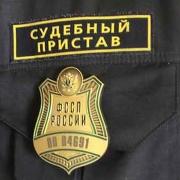 Омских должников ловят при попытке покинуть РФ