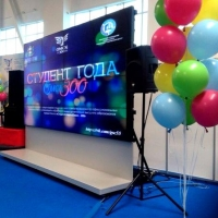В Омске прошел городской форум молодежи «Учиться. Развиваться. Созидать»