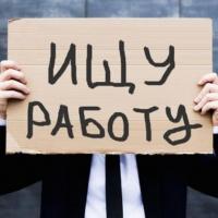 В Омской области без работы сидят не менее 13 тысяч человек